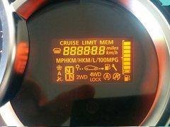 Tacho LCD.jpg